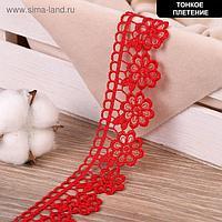 Кружево гипюровое, двухслойное, 35 мм × 6,5 ± 0,5 м, цвет красный