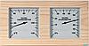 Термометр-гигрометр Maestro Woods MW-084 (сосна) горизонтальный