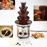 Шоколадный фонтан-фондю Chocolate Fondue Fountain (4 яруса), фото 2