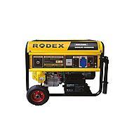 Бензиновый Генератор RDX3500E
