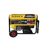 Бензиновый Генератор RDX6500E
