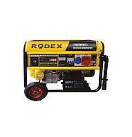 Бензиновый Генератор RDX8000E3