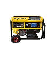Бензиновый Генератор RDX8000E