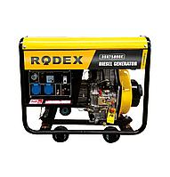 Дизельный Генератор RDX7500DE