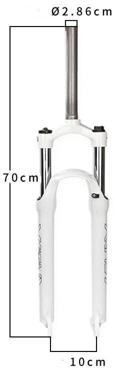 """Вилка велосипедная, белая, литая, SUNTOR  XCM V3  26"""". Блокировка. Регулировка отскока."""