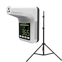 Стационарные инфракрасный бесконтактный термометр на треноге K3 PRO