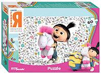 "Мозаика ""puzzle"" 60 ""Гадкий Я"" (Universal)"