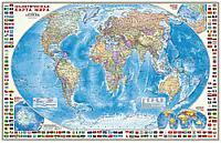 "Карта настенная ""Мир Политический с флагами"" М1:24 млн 124х80 см"