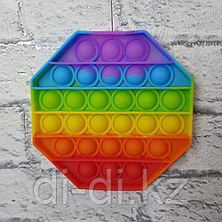 Pop it Fidget Сенсорная игрушка антистресс Вечная пупырка, восьмигранник радужный