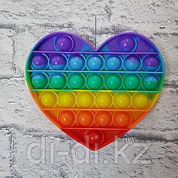 Pop it Fidget Сенсорная игрушка антистресс Вечная пупырка, сердце радужное