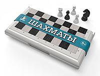 """""""Шахматы"""" в серой пластиковой коробке (малые)"""