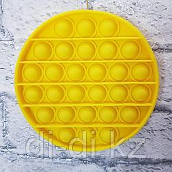 Pop it Fidget Сенсорная игрушка антистресс Вечная пупырка, круг желтый