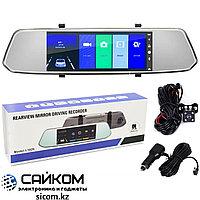 Зеркало - Регистратор DVR L1029, Угол обзора 140°, 2 Камеры