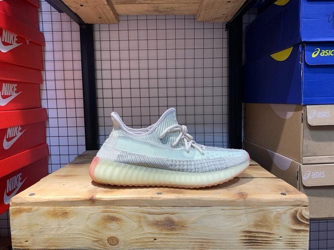 Кроссовки Adidas Yeezy Boost 350 V2 47