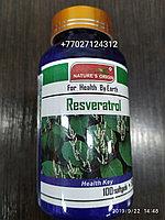 Капсулы Ресвератрол - Resveratrol 100 капсул 500 мг