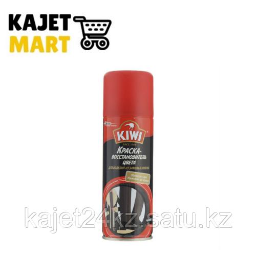 Kiwi Краска-восстановитель цвета для замши и нубука спрей черный, 200 мл
