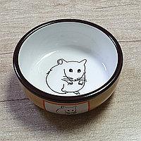 Миска керамика для кроликов и грызунов