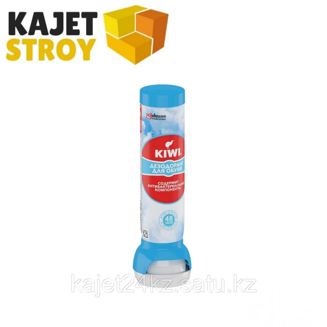Kiwi Спрей-дезодорант антибактериальный для обуви, 100 мл