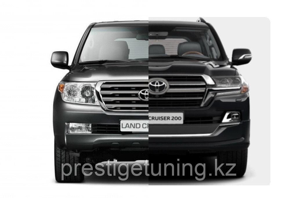Рестайлинг пакет на Land Cruiser 200 2008-15 в 2020 год (Полный комплект)