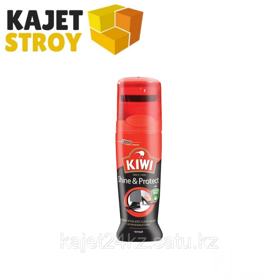 KIWI Жидкий крем-блеск для обуви SHINE & PROTECT черный, 75 мл