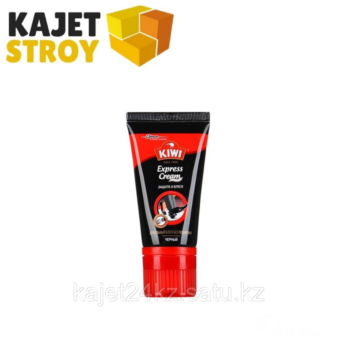 Kiwi Express Крем для обуви Защита и блеск черный, 75 мл