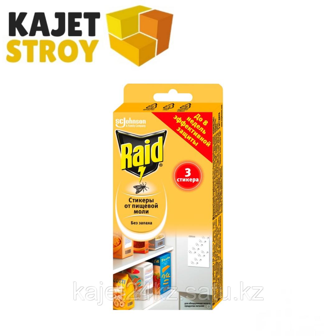 Защитное средство от пищевой моли Raid