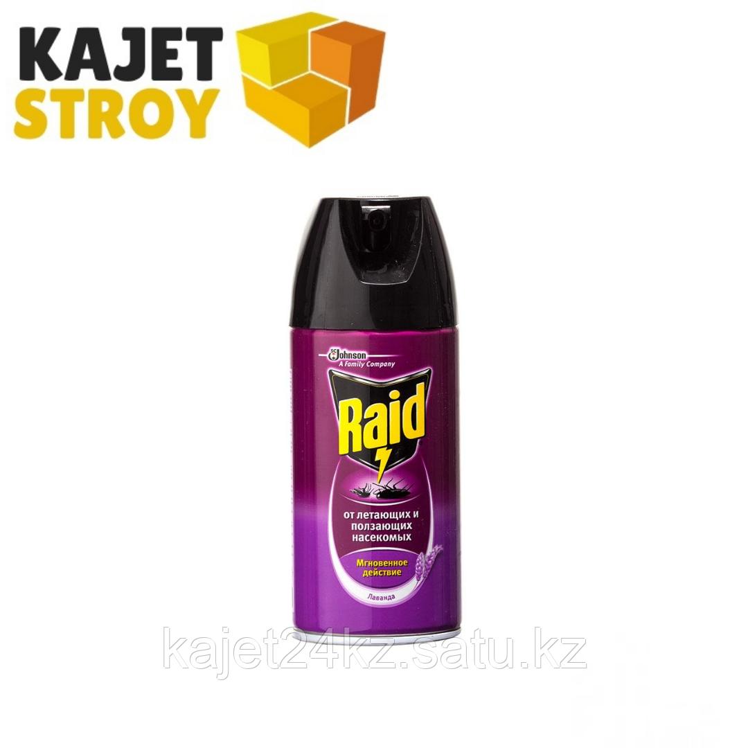 Рейд Raid с запахом лаванды от летающих и ползающих насекомых, 300 мл