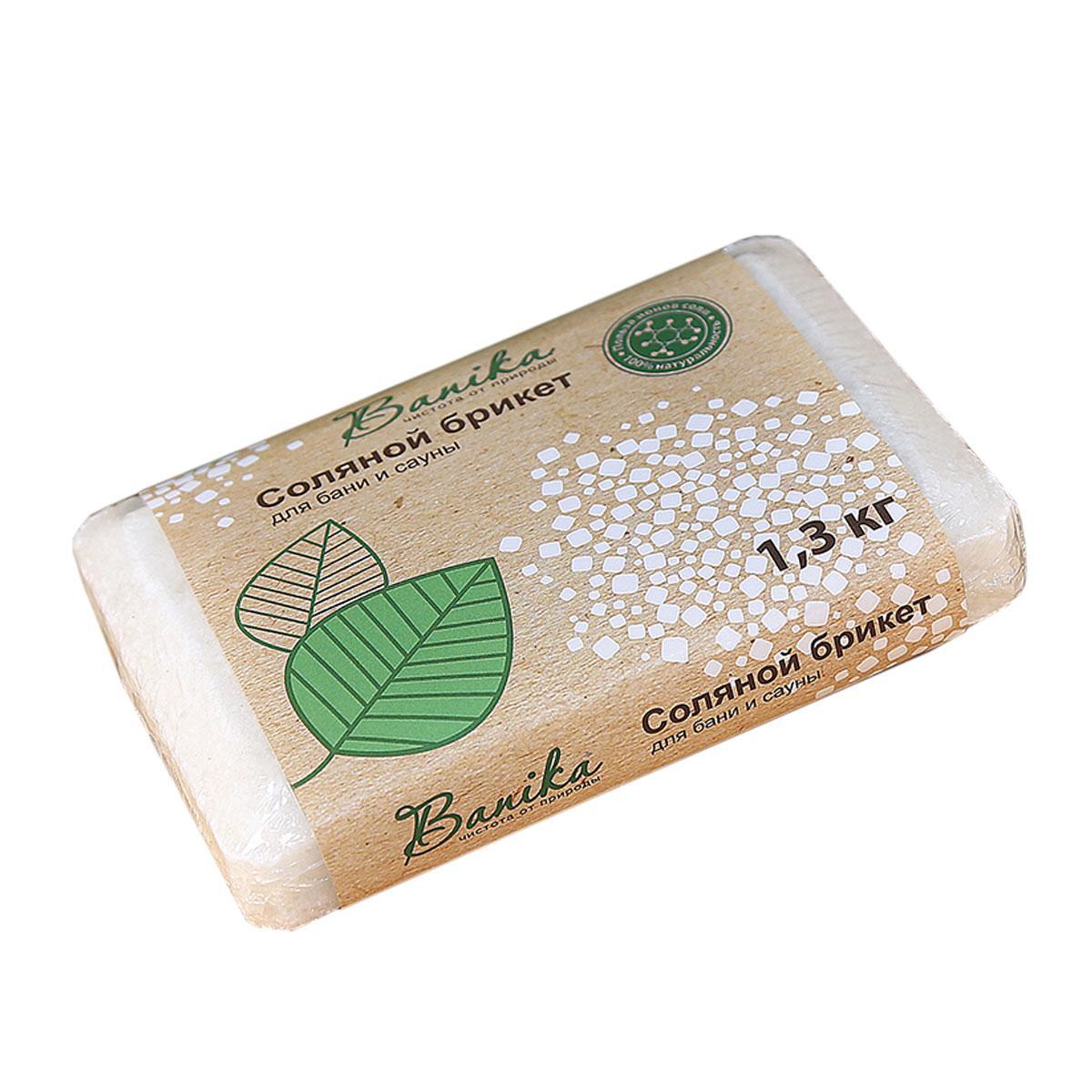 """Брикет соляной """"Соль для бани"""" с морской солью, 1,3 кг"""