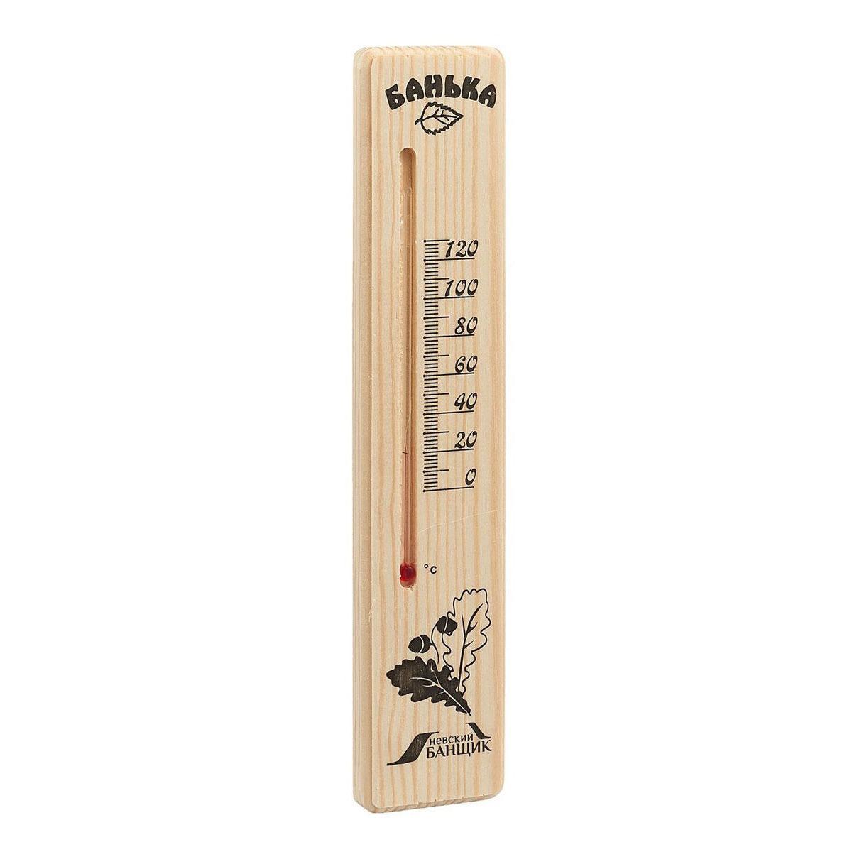 "Жидкостный термометр для бани ""Классика"", большой"