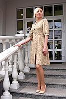 Женское летнее бежевое платье YFS 6128 беж 42р.