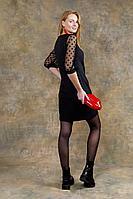 Женское осеннее черное нарядное платье YFS 6112 черный 42р.