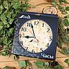 Деревянные часы для предбанника, фото 2