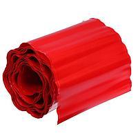Лента бордюрная, 0.3 × 9 м, толщина 0.6 мм, гофра, пластиковая, красная