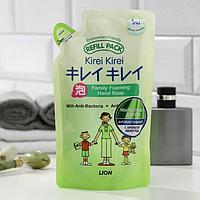 Мыло-пенка для рук,антибактериальная, LION, зеленый виноград, блок, 200мл