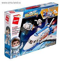 Конструктор Космос «Шаттл», 532 детали