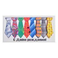 Конверт для денег 'С Днем Рождения!' ручная работа, галстук