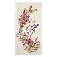 Конверт для денег 'С Днем Рождения!' ручная работа, бабочки, цветы