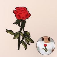 Термоаппликация 'Роза', 23 x 15,5 см, цвет красный (комплект из 5 шт.)