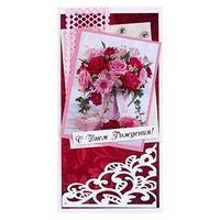 Конверт для денег 'С Днём Рождения!' ручная работа, ваза с цветами