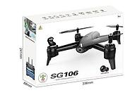 Квадрокоптер(дрон) SG106 с камерой, 22 минуты полёта, HD