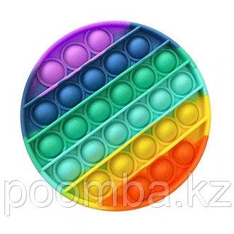 Поп Ит Pop It fidget toy 3D круг