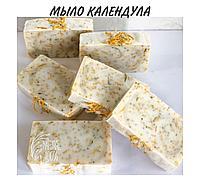 Мыло Календула HERBAL Soap Factory