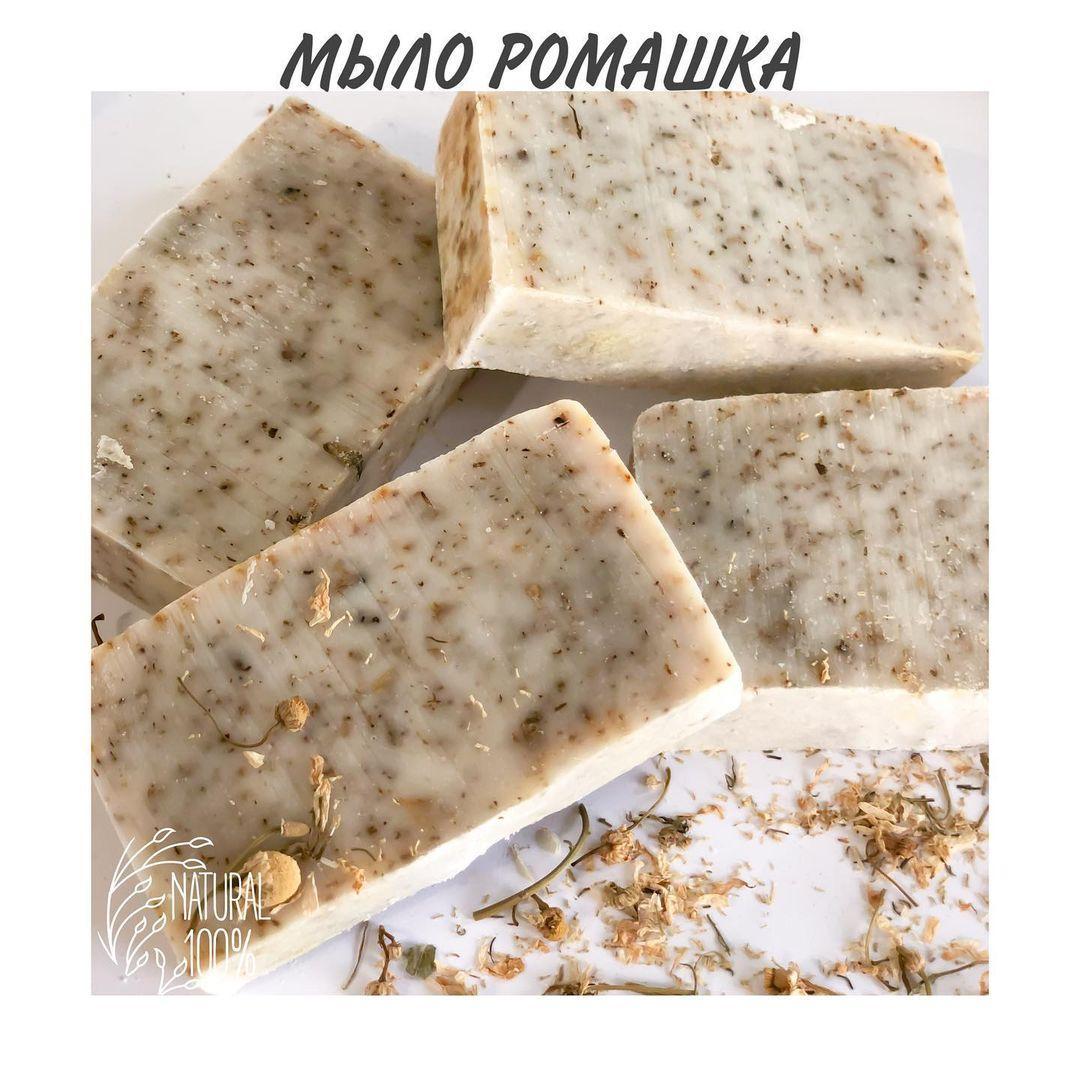 Мыло Ромашка HERBAL Soap Factory