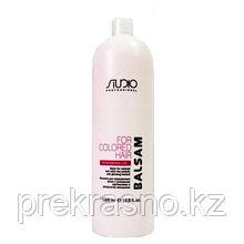 Бальзам Kapous 1л для окрашенных волос с рисовыми протеинами и экстрактом женьшеня