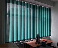 Жалюзи вертикальные горизонтальные ролл шторы день ночь