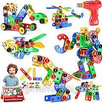 Конструктор детский с дрелью 168 деталей