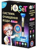 Научный набор Same Toy Система очистки воды 611Ut