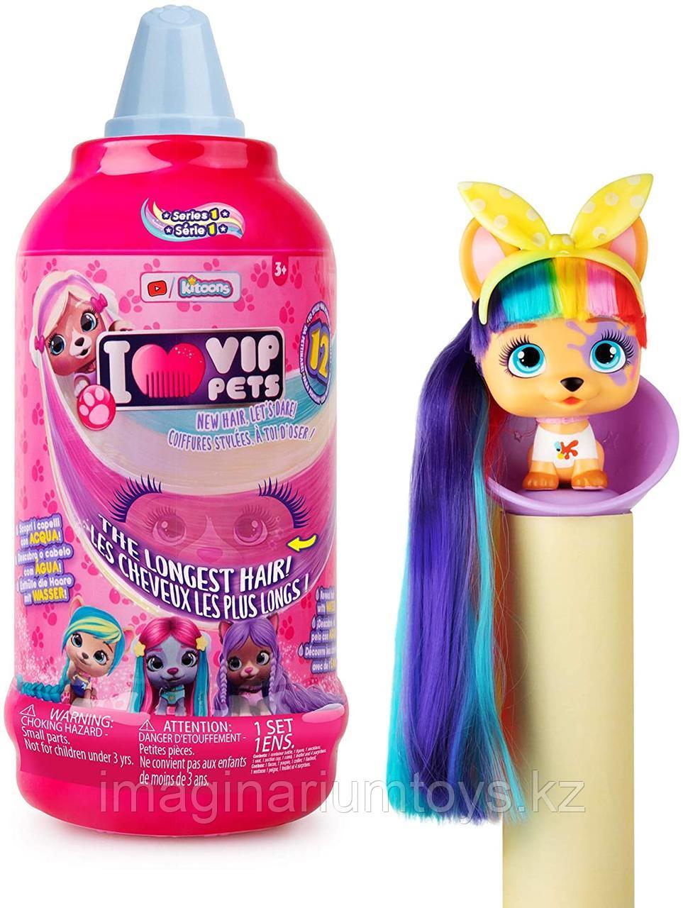 VIP Pets модные питомцы щенки в бутылке