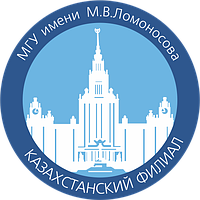 Подготовка к поступлению КФ МГУ 87713740080