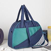 Сумка спортивная, отдел на молнии, наружный карман, длинный ремень, цвет синий/бирюзовый